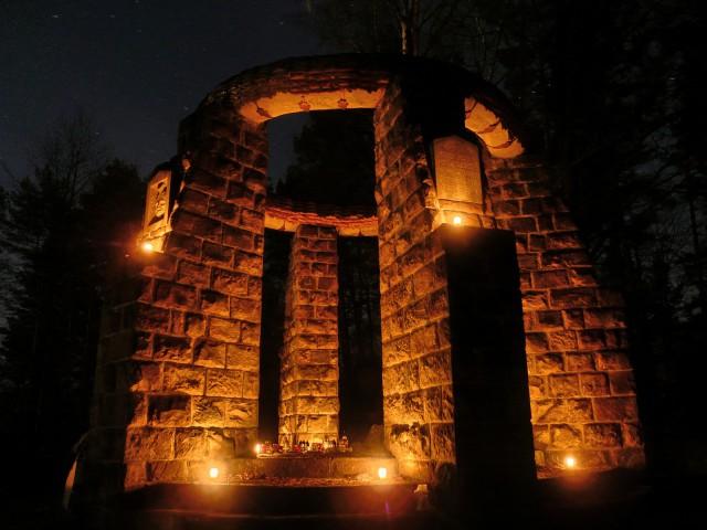 Starożytny portal